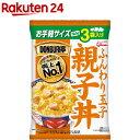 DONBURI亭 親子丼 3食パック(180g*3袋入)【DONBURI亭】