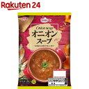 SoupBIZ オニオンスープ(160g 3袋入)