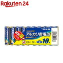 東芝 アルカリ単三形電池 10本パック LR6L10MP(1...