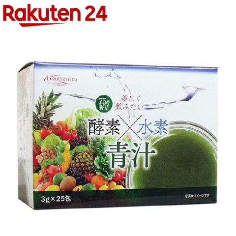 酵素*水素*青汁(3g*25袋入)【HIKARI(軽井沢)】