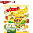 おいしいフルーツ青汁 チアシード&16種の雑穀 完熟バナナ味...