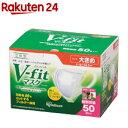 アイリスオーヤマ Vフィット立体マスク 大きめサイズ NVK-50RL(50枚入)【アイリスオーヤマ】