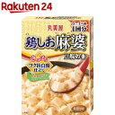 【企画品】鶏しお麻婆豆腐の素(3~4人前)
