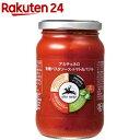 アルチェネロ 有機パスタソース トマト&バジル(350g)【fdfnl2019】【アルチェネロ】