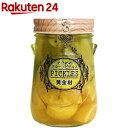 ピクルス 黄金柑*フルーツ(380g)