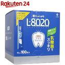 クチュッペ L-8020 マウスウォッシュ 爽快ミント スティックタイプ(10ml*100本入)【クチュッペ(Cuchupe)】