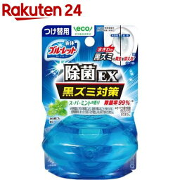液体<strong>ブルーレット</strong>おくだけ 除菌EX 黒ズミ対策 スーパーミントの香り つけ替用(70mL)【<strong>ブルーレット</strong>】
