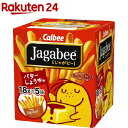 【訳あり】じゃがビー バターしょうゆ味(18g*5袋入)【じゃがビー(Jagabee)】