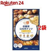 低糖質ロカボナッツ チーズ入り(63g*2コセット)【DELTA(デルタ)】