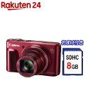 キヤノン デジタルカメラ パワーショット SX720 HS RE(1台)