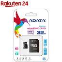 ADATA Premier microSDHCカード 32GB CLass10 UHS-I AUSDH32GUICL10-RA1(1台)【エーデータ(ADATA)】