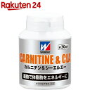 ウイダー カルニチン&CLA(標準120粒入)【ウイダー(W...