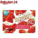 ストロベリーチョコレート ボックス(26枚入*2コセット)