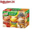 クノール カップスープ 野菜バラエティ(20袋入)【クノール...