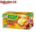 クノール カップスープ コーンクリーム(30コ入*2コセット)【クノール】