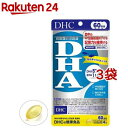 DHC DHA 60日分(240粒(121.2g)*3コセット)【DHC サプ