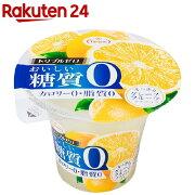 トリプルゼロ おいしい糖質ゼロ すっきりグレープフルーツ(195g*6コ入)【たらみ】