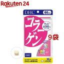 DHC コラーゲン 60日(360粒*9コセット)【DHC ...