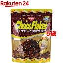 日清シスコ チョコフレーク 濃厚仕立て(63g*5コセット)
