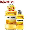 薬用リステリン オリジナル 増量セット(1L+250mL)