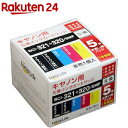 キヤノン用 互換インクカートリッジ BCI-321+320/5MP(1セット)