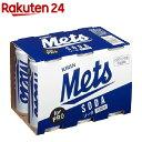 メッツ for PRO ソーダ(200mL*6本入)【Mets(メッツ)】