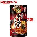 濃厚 キムチチゲ用スープ 辛口(750g*2コセット)