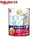 ビタワン マミール 子犬のミルク(250g)【ビタワン】
