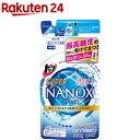 トップ スーパー ナノックス 詰替(360g)【スーパーナノックス(NANOX)】