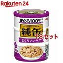 純缶ミニ3P フレーク(1セット*18コセット)