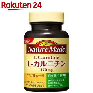 ネイチャー カルニチン 大塚製薬