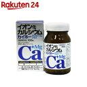 イオン化カルシウム カイホー マグネシウムプラス 180粒【楽天24】[カイホー カルシウム]