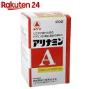 【第3類医薬品】アリナミンA 180錠【楽天24】[アリナミン ビタミン剤/疲労回復/錠剤]