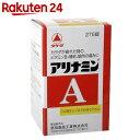 【第3類医薬品】アリナミンA 270錠【楽天24】[アリナミン ビタミン剤/疲労回復/錠剤]