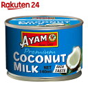 アヤム ココナッツミルク 140ml【楽天24】【あす楽対応】[アヤム(AYAM) ココナッツミルク ココナッツ]