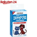 エキナセア・プラス 基礎体力の充実をサポート 犬猫用 48粒【楽天24】【あす楽対応】[GENDAI(ゲンダイ) エキナセア(犬用)]【pet3】