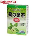 オリヒロ NLティー100% 桑の葉茶 2g×25包【楽天24】[オリヒロ 桑茶(桑の葉茶) お茶 健康茶]