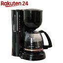 象印 コーヒーメーカー EN-ZE100-BA ブラック【楽天24】[象印 コーヒーメーカー]