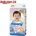 ムーニーエアフィット テープ Lサイズ 54枚【unokki】【unmoon】
