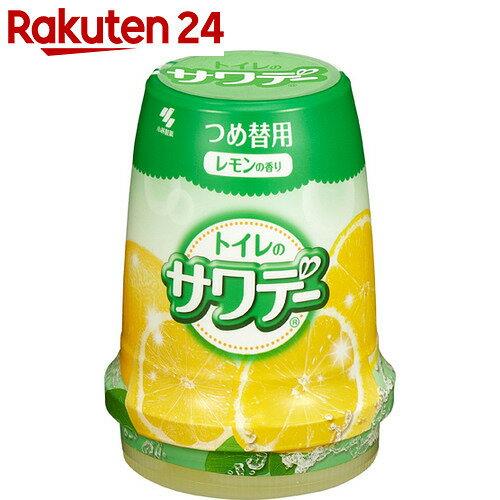 トイレのサワデー レモンの香り つめ替用 140g