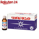 リポビタン 大正製薬 ドリンク