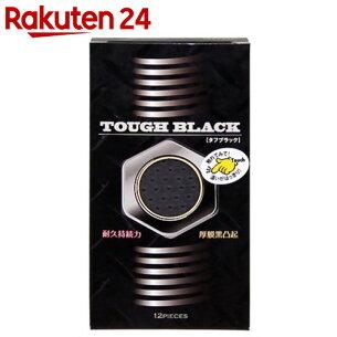 コンドーム ブラック ジャパン メディカル