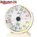 エンペックス 高精度UD温・湿度計 EX-2841【楽天24】【あす楽対応】[EMPEX(エンペックス) 温湿度計]