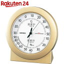 エンペックス スーパーEX高品質 温湿度計 EX-2768【楽天24】【あす楽対応】[EMPEX(エンペックス) 温湿度計]