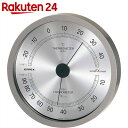 エンペックス スーパーEX高品質 温湿度計 EX-2727【楽天24】[EMPEX(エンペックス) 温湿度計]