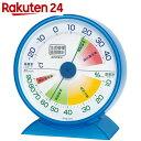 エンペックス 生活管理 温湿度計 TM-2426