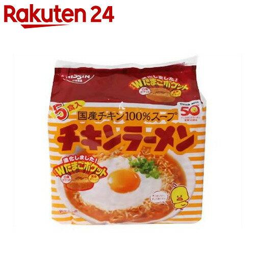 チキンラーメン 5食パック