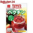 ペクチン 30g【楽天24】【あす楽対応】[Home made CAKE ペクチン(製菓用)]