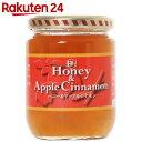 ハニー&アップルシナモン 270g【楽天24】[久保養蜂園 リンゴジャム(りんごジャム)]