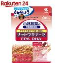 小林製薬 ナットウキナーゼ (EPA/DHA) 30粒【楽天24】[小林製薬 ナットウキナーゼ(納豆キナーゼ) EPA]【gs】